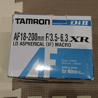 タムロン(TAMRON)のTAMRON 高倍率ズームレンズ af18-200(レンズ(ズーム))
