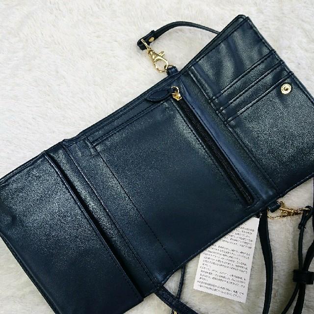 しまむら(シマムラ)の新品タグ付き インスタ人気 しまむら完売品 お財布ショルダー ネイビー   レディースのバッグ(ショルダーバッグ)の商品写真