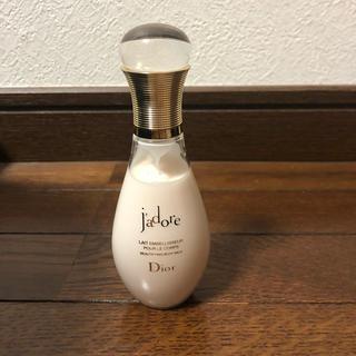 ディオール(Dior)のDior ジャドール ボディミルク 75ml(ボディローション/ミルク)