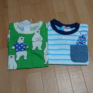シマムラ(しまむら)の【新品】半袖Tシャツ 2枚セット(Tシャツ/カットソー)
