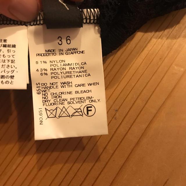 STUNNING LURE(スタニングルアー)のスタニングルアー   レーストップス  ブラック レディースのトップス(カットソー(長袖/七分))の商品写真