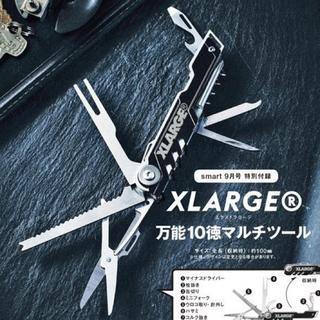 エクストララージ(XLARGE)のsmart  2018年 9月号 付録 XLARGE®万能10徳マルチツール(その他)