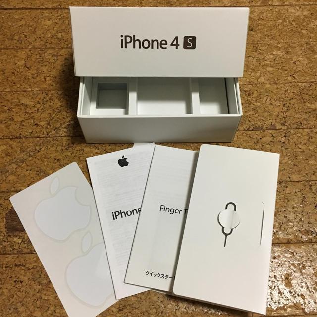 iPhone(アイフォーン)のiPhone 4s 箱 シール・ピン・説明書付き、本体なし スマホ/家電/カメラのスマートフォン/携帯電話(その他)の商品写真