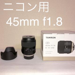 タムロン(TAMRON)の値下開始【ニコン用】タムロン レンズ 45mm f1.8 Di VC USD  (レンズ(単焦点))