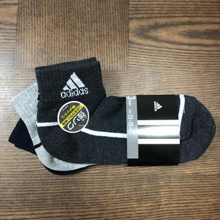 アディダス(adidas)のアディダス  靴下  23〜25センチ  3足組(靴下/タイツ)