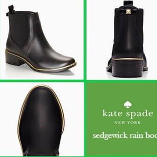 ケイトスペードニューヨーク(kate spade new york)のケイトスペード レインブーツ(レインブーツ/長靴)