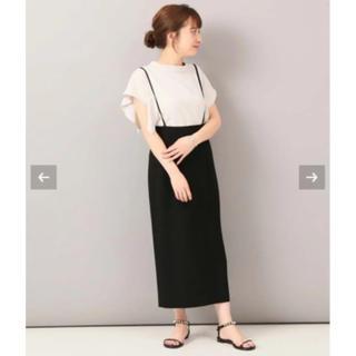 ノーブル(Noble)のnoble   ショルダーストラップサロペットスカート  ブラック  34  (ロングスカート)