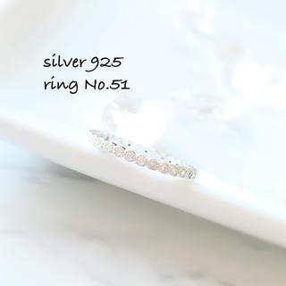 ring No.51♡silver925 CZダイヤ フルエタニティー リング(リング(指輪))