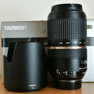 タムロン(TAMRON)の美品TAMRON SP70-300mmF/4-5.6 Di VC USDニコン用(レンズ(ズーム))