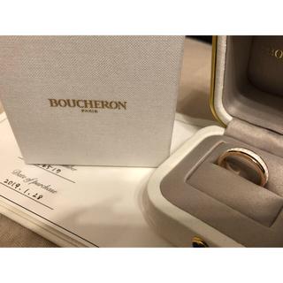 ブシュロン(BOUCHERON)の美品 販売証明書あり ブシュロン キャトルホワイト リング 2019年購入(リング(指輪))