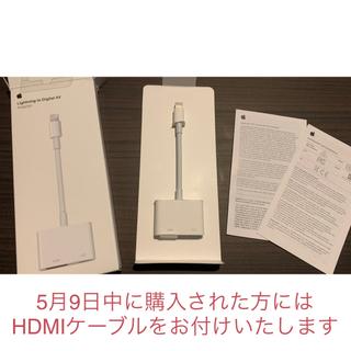 アップル(Apple)のSuica144 様 専用(映像用ケーブル)