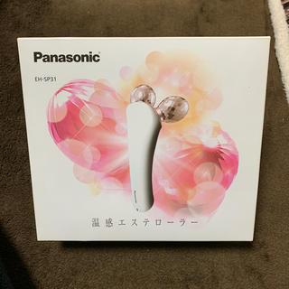 パナソニック(Panasonic)のPanasonic EH-SP31-PN温感エステローラー(フェイスローラー/小物)