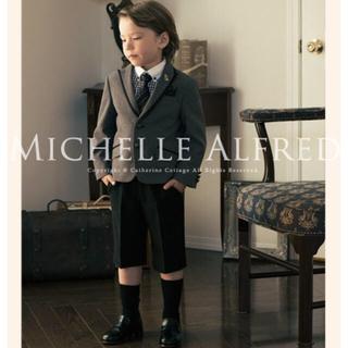 キャサリンコテージ(Catherine Cottage)のキッズスーツ 110  超美品 定価12,000が(ドレス/フォーマル)