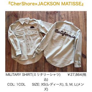 シェル(Cher)の未使用☆JACKSON MATISSE×CherShoreミリタリーシャツ(シャツ/ブラウス(長袖/七分))