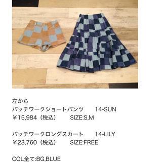 シェル(Cher)の未使用☆CherShoreパッチワークロングスカート(ロングスカート)