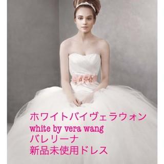 ba8a30853eeac ヴェラウォン(Vera Wang)の希少新品ホワイトバイヴェラウォン white by verawang