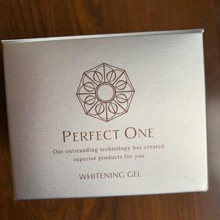 パーフェクトワン(PERFECT ONE)のパーフェクトワン ホワイトニングゲル(オールインワン化粧品)