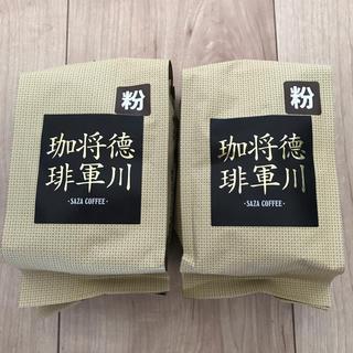 サザコーヒー 徳川将軍コーヒー♡新品(コーヒー)