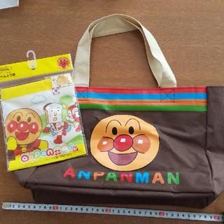 アンパンマン(アンパンマン)のアンパンマンバック、お弁当袋(ランチボックス巾着)