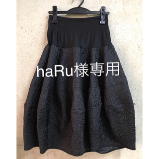 アッシュペーフランス(H.P.FRANCE)のhaRu様専用 PICTURESの2wayバルーンスカート・ワンピース(ひざ丈ワンピース)