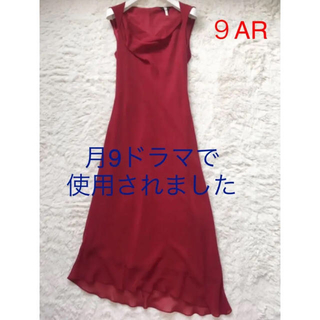 b8a55f6e29958 エメ(AIMER)のAimer エメ ワンピース 結婚式 ドレス ワインレッド(ミディアムドレス