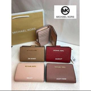 78b71d4fd41e Michael Kors - (新品)マイケルコース 二つ折り長財布の通販 by ...