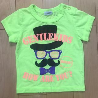 シマムラ(しまむら)のしまむら ヒゲT(Tシャツ)