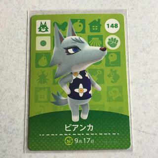 ニンテンドー3DS(ニンテンドー3DS)の美品☆どうぶつの森 アミーボカード 148 ビアンカ☆amiiboカード 任天堂(その他)