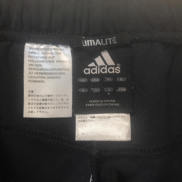 adidas(アディダス)の美品 adidas ジャージ 黒×金 メンズのパンツ(その他)の商品写真