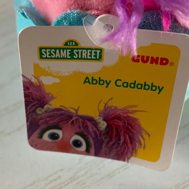 SESAME STREET(セサミストリート)のセサミストリート  ビーンバッグ エンタメ/ホビーのおもちゃ/ぬいぐるみ(ぬいぐるみ)の商品写真