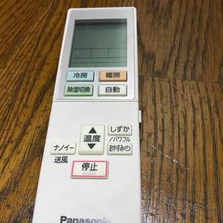 パナソニック(Panasonic)のパナソニック エアコン リモコン(エアコン)