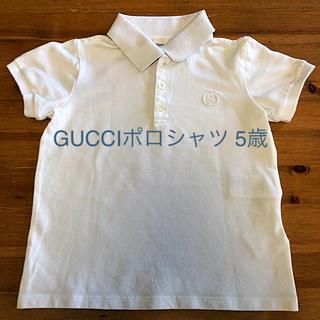 グッチ(Gucci)のGUCCI ポロシャツ 5(Tシャツ/カットソー)