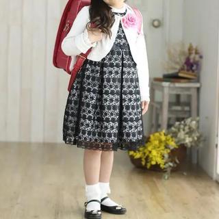 aade3350ba84e ベベ(BeBe)のべべ 120 入学式 フォーマルセット 4点セット(ドレス