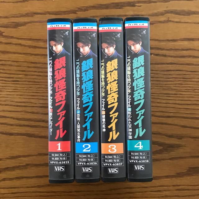 銀 狼 怪奇 ファイル dvd
