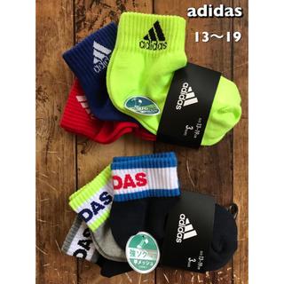 アディダス(adidas)のadidas靴下★13〜19★6P(靴下/タイツ)