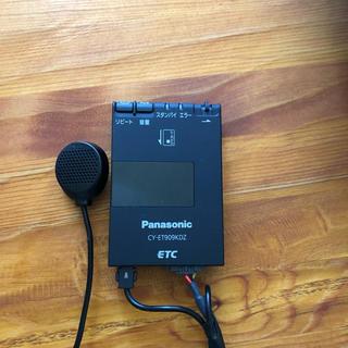 パナソニック(Panasonic)のETC Panasonic(CY-ET909KDZ)(ETC)