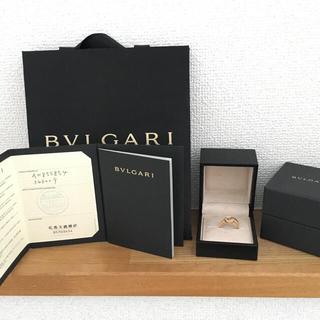 ブルガリ(BVLGARI)のブルガリ・ブルガリ パヴェ ダイヤモンドリング(リング(指輪))