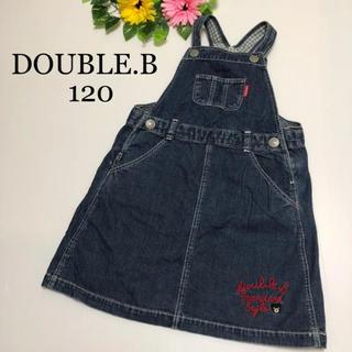 ダブルビー(DOUBLE.B)のミキハウス ダブルビー ワンピース 120 デニム ジャンパースカート お揃い(ワンピース)