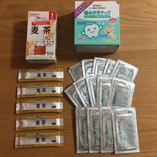 ワコウドウ(和光堂)のベビー用 粉末麦茶と歯磨きシートのセット(その他)