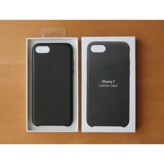アップル(Apple)の【アップル純正】iPhone8 / iPhone7用レザーケース(ブラック)(iPhoneケース)