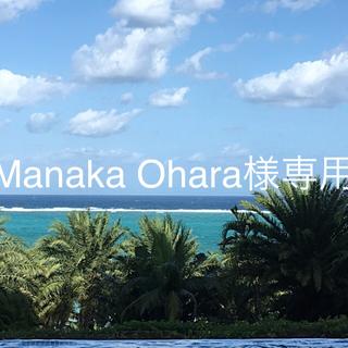 ファミリア(familiar)のManaka  Ohara様専用(ジャケット/コート)
