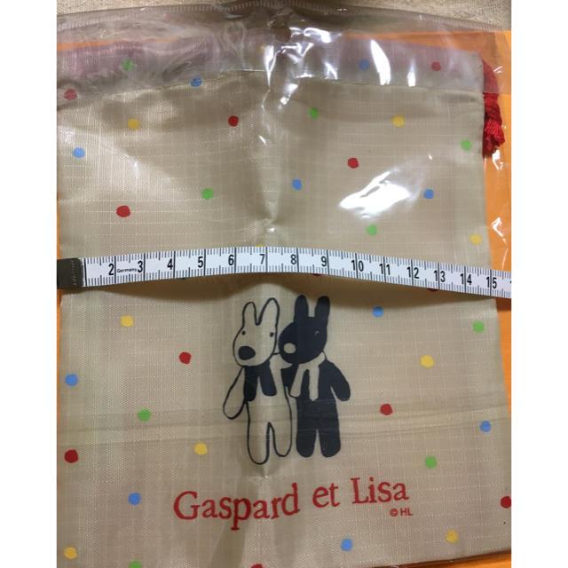 学研(ガッケン)のリサとガスパール 巾着 新品 エンタメ/ホビーのおもちゃ/ぬいぐるみ(キャラクターグッズ)の商品写真