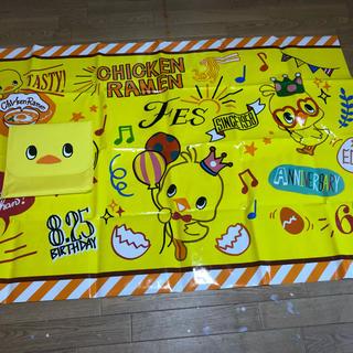 ニッシンショクヒン(日清食品)のチキンラーメンひよこちゃんオリジナルシート(収納/キッチン雑貨)
