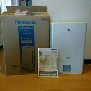 Panasonic - 除湿乾燥機 パナソニック
