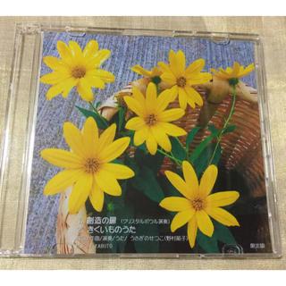 クリスタルボウルのCD(ヒーリング/ニューエイジ)