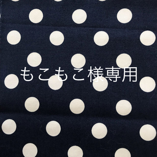 紺に水玉  60×65(生地/糸)