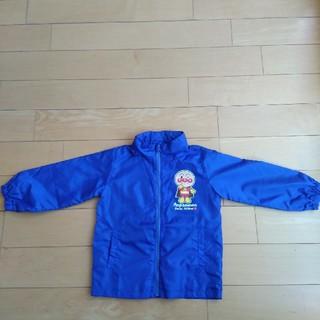 f95b48d345980 アンパンマン ジャンパー 子供 ジャケット 上着(男の子)の通販 32点 ...