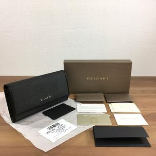 d370627695b7 ブルガリ(BVLGARI)の未使用品 ブルガリ 長財布 WEEKEND グレー ブラック 箱付き