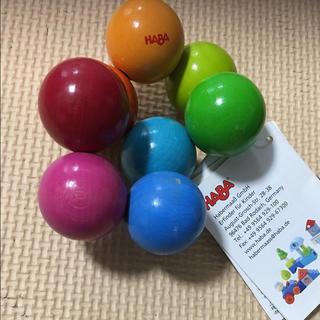 ハーバー(HABA)のハバ社@ドイツ★木のおもちゃ★カラフルな球★出産祝いにも★舐めても大丈夫な塗料(がらがら/ラトル)