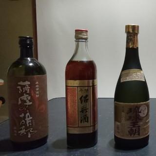 お酒色々5本セット(焼酎)